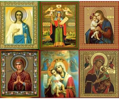 Иконы которые должны быть в доме фото