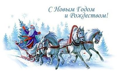 поздравления,новый год,год змеи.2013 год,змея.семья.праздник,зима.стихи