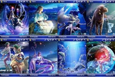 совместимость,гороскоп,знак зодиака,знаки зодиака,пара,астрология