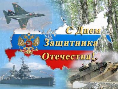23 февраля,с днем защитника отечества,праздник,дядя,брат,парень,коллеги,дедушка,папа,мужчина