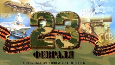 поздравления,мужчины,любимый,любимый мужчина,23 февраля,праздник,день защитника отечества