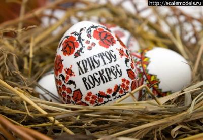 пасха,12 апреля,весна,праздник,традиции,стол,пасхальный заяц