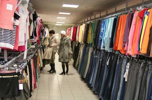 одежда,торговля